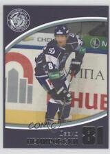 2010-11 Dinamo Minsk Team Issue #81 David Nemirovsky (KHL) Hockey Card