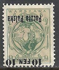 Poland stamps 1918 Mi 3 Inverted Overprint Mlh Vf