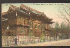 BRUXELLES (BELGIQUE) ANNEXE de la TOUR JAPONAISE animé en 1906