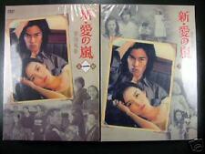 Japanese Drama Shin Ai No Arashi I + II + OST DVD