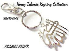 ISLAMIC KEYRING