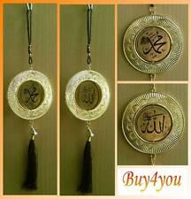 Rückspiegelanhänger Allah Mohammed  Auto Anhänger islamische Dekoration Deko Neu