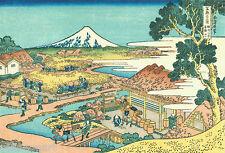 Katsushika Hokusai Tea Plantation of Katakura in Suruga Province  Canvas Print