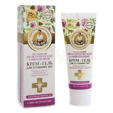 Babushka Agafia Formula 25% Creams&Gels for legs with problems *****3 KINDS*****