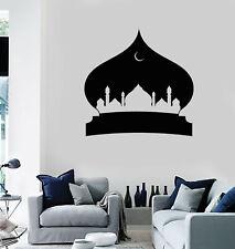 Vinyl Wall Decal Mosque Islam Crescent Muslim Minaret Arabic Stickers (ig5314)
