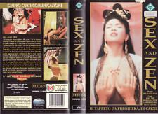 SEX & ZEN (1993) VHS