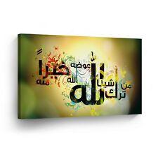 Islamic Wall Art Cornered Letters Canvas Print Home Decor Arabic Calligraphy