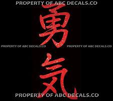 VRS Kanji Japanese Chinese Character COURAGE Heroism Bravery CAR METAL DECAL