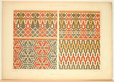 Stampa antica stile arabo MOSAICO MURALE 1885 Old Print Arabian Style