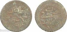 Algérie, Mahmoud II, 5 Asper, AH 1244, cuivre - 4
