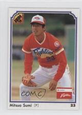 1991 BBM #11 Mitsuo Sumi Nippon-Ham Fighters (NPB) Rookie Baseball Card