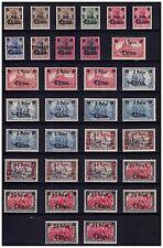 DP China Einzelwerte aus Minr. 38 - 47  *  (mh) incl. fast aller Farben / Typen
