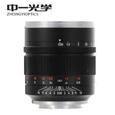 Zhongyi Mitakon Speedmaster 50mm f/0.95 III Lens for Sony E  Canon RF  Nikon Z