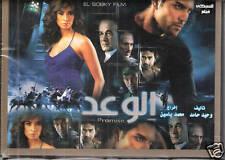 al Wa3d: The Promise Ruby, Lucy, Asr, Mahmoud Yasin, Ahmed NTSC ARABIC MOVIE DVD