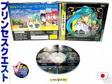 PRINCESS QUEST NTSC / J SEGA SATURN VERSIONE JAPAN