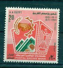 EMBLEMI - EMBLEMS EGYPT A.R. 1971 Postal Saving Bank 70th Ann.