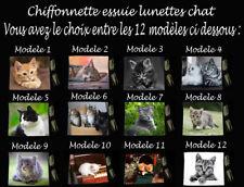 Chiffonnette essuie lunettes chat 12 modèles aux choix