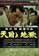 Tengoku to Jigoku vintage Japanese movie poster