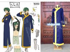 Yona of the Dawn Akatsuki no Yona Jae Ha Green Dragon Cosplay Costume:d
