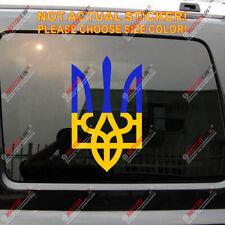 Ukraine Trident Tryzub Blue Gold plastic car emblem decal sticker crest UBY