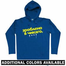 Made in Chicago Ukrainian Hoody - Kyiv to Chi-Town Ukraine Kiev - Men S to 3XL