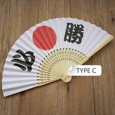 À Main Holding Éventail Japonais Drapeau Kyoto Papier Bambou Hissho Must Win