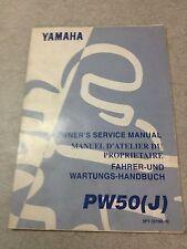 Revue Technique Manuel d'atelier du proprietaire Yamaha PW50 (J)
