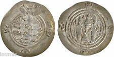 Royaume Sassanide, Chosroès II, drachme - 1