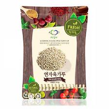 Lotus Seed Powder 100% Natural Health 100g, 300g, 500g