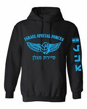 Israel special force hoodie baby blue design  Black Hooded Sweatshirt