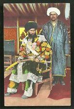 Buchara General Uniform Sword Uzbekistan stamp 1915