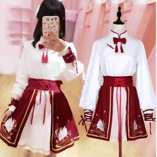 Lady Girl Lolita Skirt Rabbit Embroidered A-line High Waisted Drawstring Kawaii