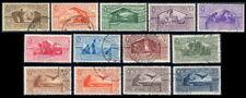 1930 Regno Virgilio Serie cpl. n. 282/290+A21/24 Usati