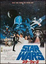 Vintage Japanese Star Wars  Movie Poster 2 A3 Print