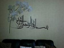 Beau stickers mural islamique islam calligraphie arabe orientale bismillah 23D
