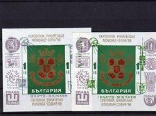 Bulgarien Bl.  40 u. 41 ** ( 12251-o1 )