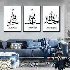 Muslim Canvas Painting Islamic Calligraphy Art Poster SubhanAllah Alhamdulillah