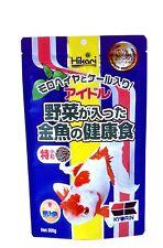 Hikari Fish food Goldfish Staple Baby Floating Pellet Daily Diet Japan Koi fly
