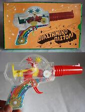 Ultra Rare 70'S Greek Space Ray Gun Sparkling Light Litho Vintage Greece New Mib