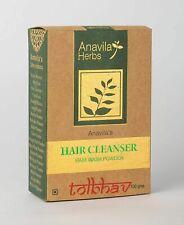 Natural Ayurvedic Herbal Hair Cleanser Hair Wash Powder From India
