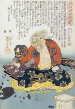 Matsunaga Hisahide 22x30 Samurai Hero Japanese Print  Asian Art Japan Warrior