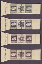 Österreich 772-775 B, senkrechte Streifen mit Zierfeld, postfrisch, Renner