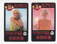 Marilyn Monroe - phonecard - GEM set #6 - Hong Kong