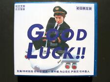 Japanese Drama GOOD LUCK VCD Kimura Takuya