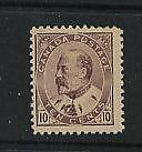 Canada  93  Mint    catalog $375.00