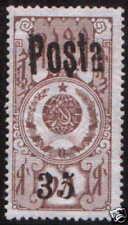 "Tannu Tuva/Touva. Sc. 44. MNHOG.  Rare ""35"" overprint over brown stamp in lux"