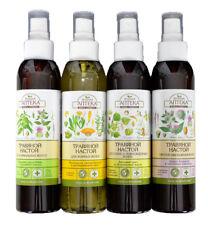 Herbal Infusion für Haare verschiedene Sorte /Травяной настой для волос