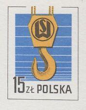 POLAND 1988 **MNH Postcard Cp#977 50 years Foundries - Stalowa Wola