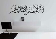 Beautiful Islamic Vinyl Wall Art Sticker / Decal for Walls, Glass, Mirrors etc