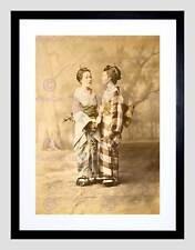 Vintage Acuarela Retrato De Geisha Japón B12X11855 negro impresión arte enmarcado